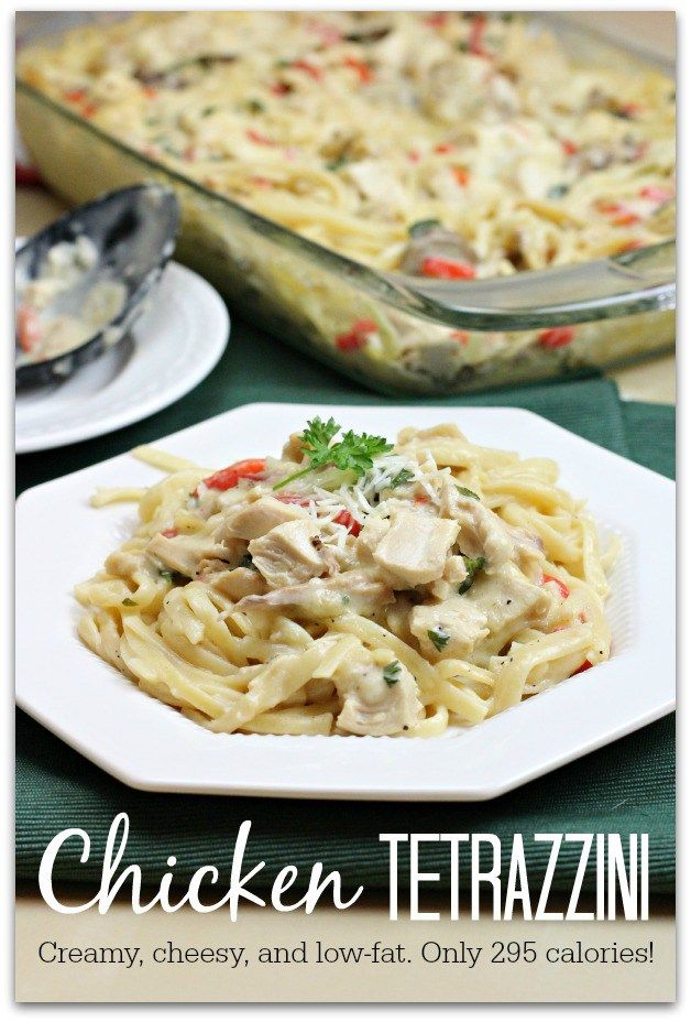Chicken Tetrazzini Recipe: Creamy, Cheese, and Low-Fat. Only 295 calories! Bakerette.com