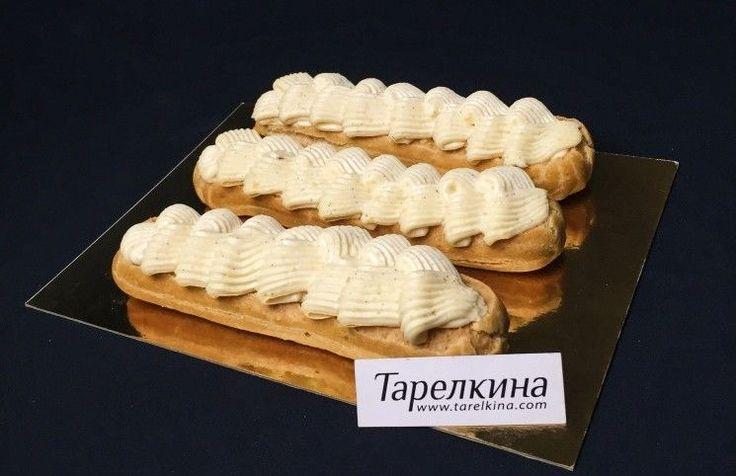 Крем Дипломат готовится на базе заварного крема, имеет муссовую и очень легкую структуру, а также нежный сливочный вкус.
