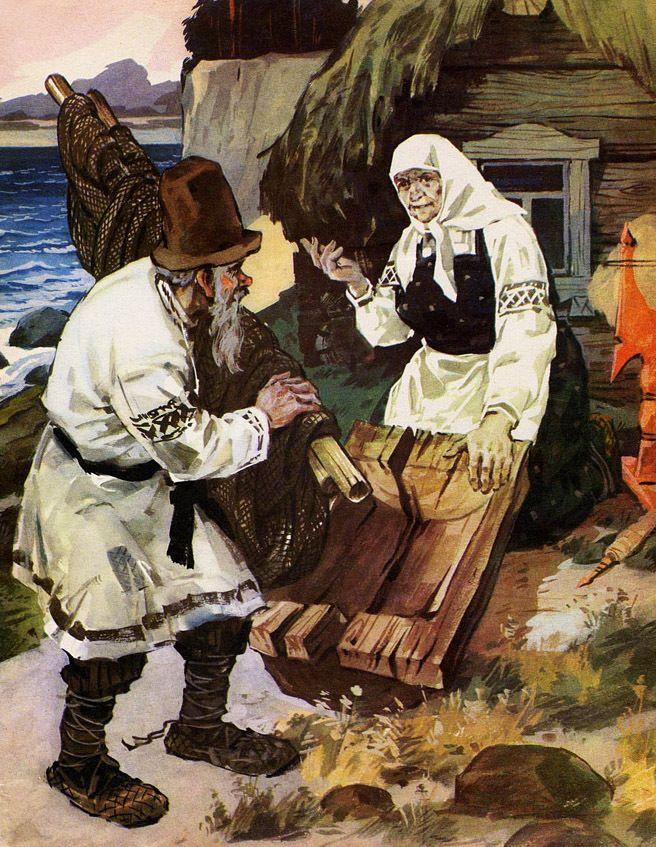 Картинки старика со старухой из золотой рыбки