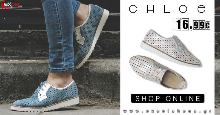 Γυναικεία παπούτσια με τρυπιτό σχέδιο σε πέντε χρώματα!