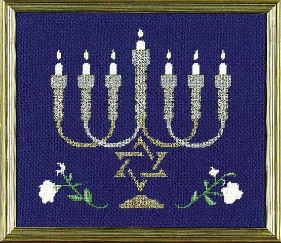 Free Jewish Cross Stitch Designs