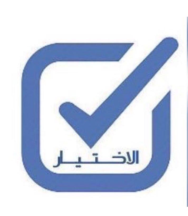 Alekhtyar Manpower Agency Gaming Logos Allianz Logo Logos