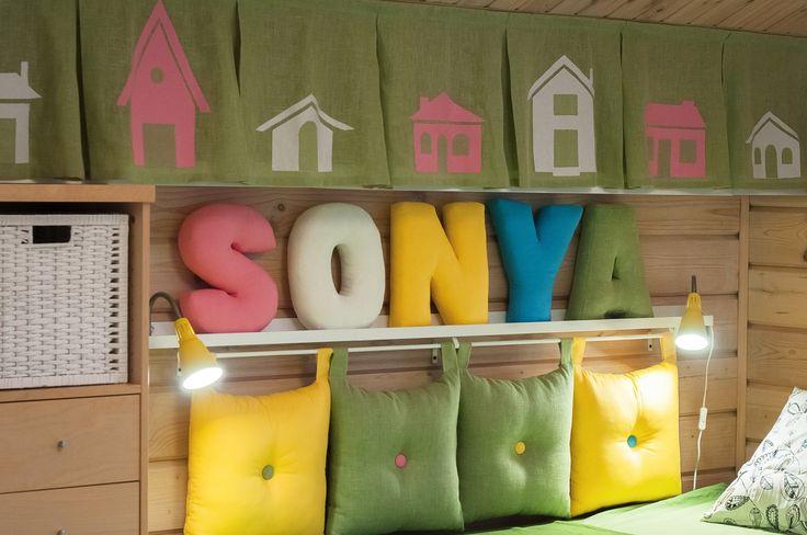 Детская комната - IKEA FAMILY