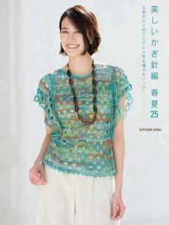 Журналы по вязанию и рукоделию.: Beautiful Crochet - Spring/Summer 2017