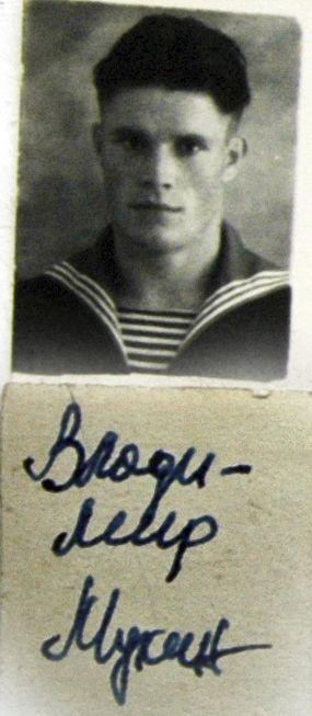 URSS. Vieille photo. Caspienne cadets de marin.