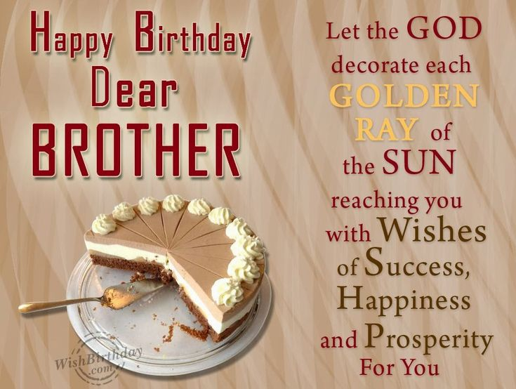 Best 25 Brother birthday wishes ideas – Birthday Greeting to Brother