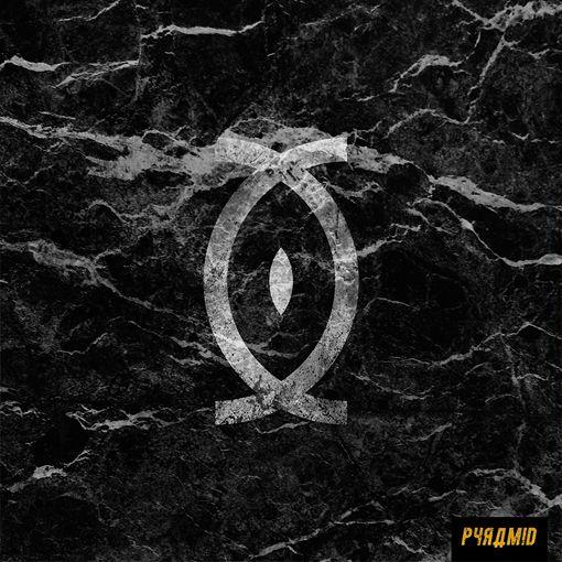 16Barre - Pyramid #rap #XVI