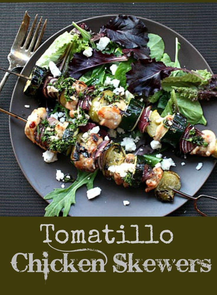 Chicken skewers predictable with onion and zucchini, plus a surprise bite of tomatillo. Fabulous for your bbq grill dinner. via /lannisam/