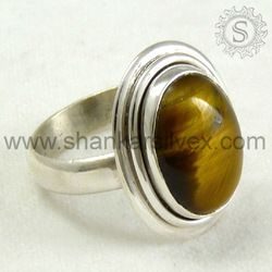 Shankarsilvex.com offers a variety of tiger's eye jewelry. Learn more about this unique gemstone and shop our tiger's eye collection.