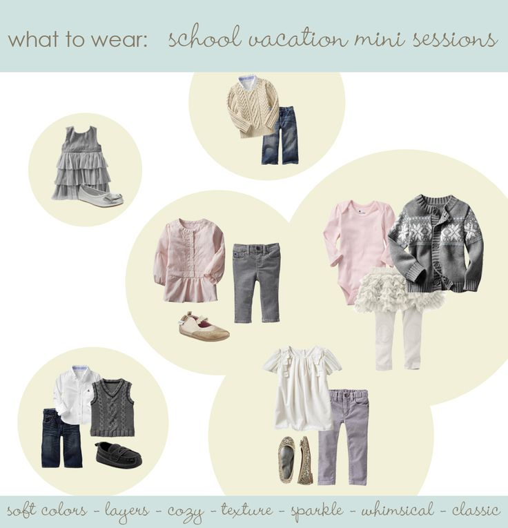 School Vacation Mini Sessions: What to wear guide. Rhode Island and Massachusetts Family Holiday Portrait Photographer » Heidi Hope Photography