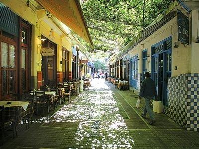 Athonos Thessaloniki