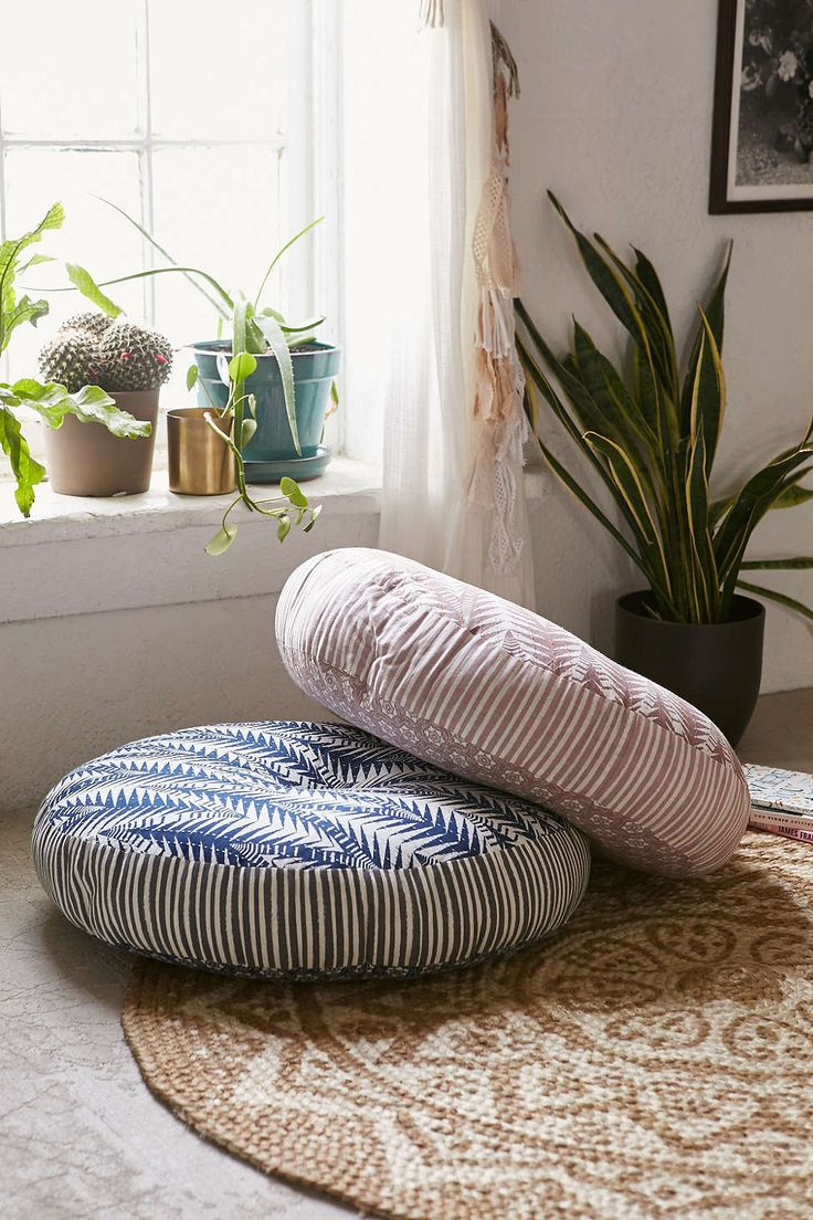 meditation pillow!   Magical Thinking Pilpil Mixed Pattern Floor Pillow