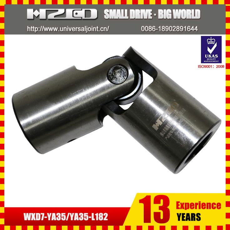 Small universal Joint-WXD7-YA35/YA35-L182