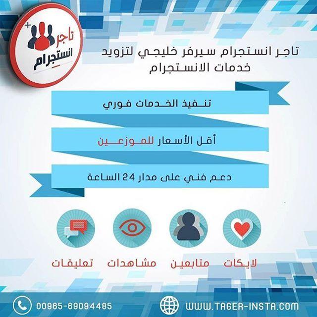 مزود لجميع خدمات انستجرام وبرامج التواصل الاجتماعي بأسعار تنافسية في الكويت ولدول الخليج يوجد لدينا جميع خدمات انستقرام وبجودة عالية Mob 0 Pie Chart Chart