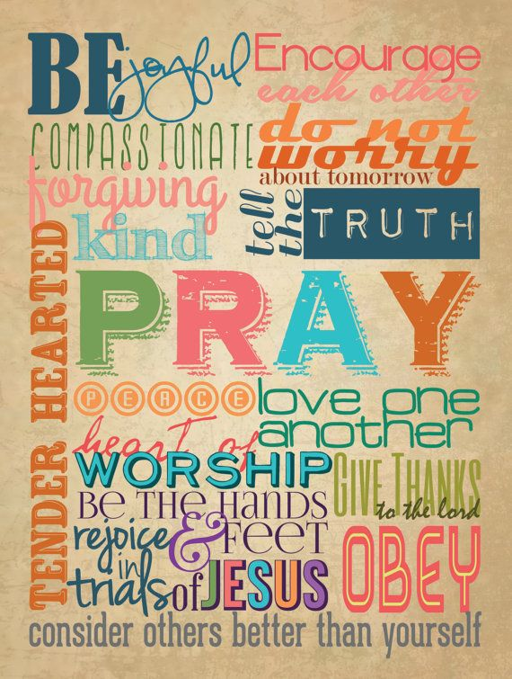 """Colorful Christian Family Rules Poster, 18""""x24""""- 3 color options, brown, white & chalkboard background"""