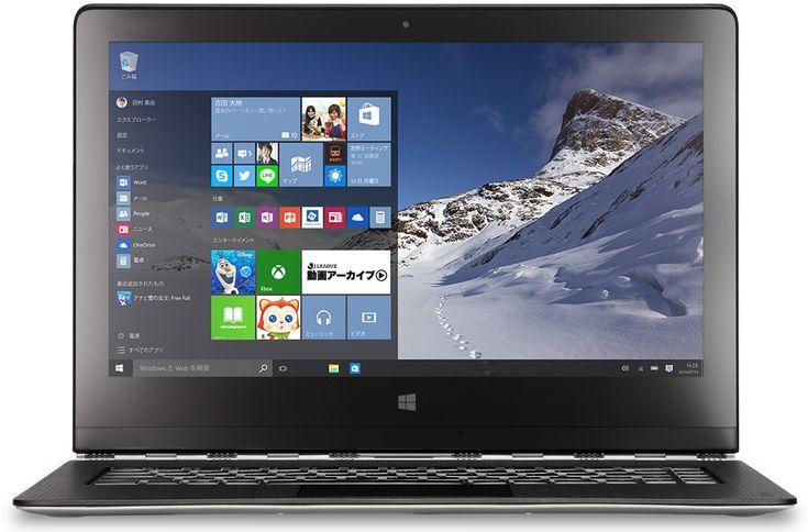 ノート PC と Windows 10 のスタート メニュー