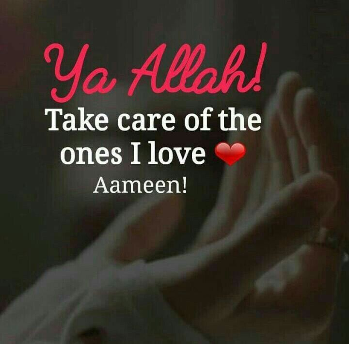 Quotes About Islam Love: 317 Best Images About ISLAM Ki Baatee On Pinterest