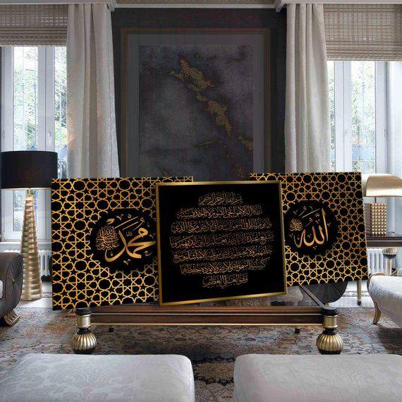 Set Of 3 Modern Islamic Wall Art Canvas Framed Ideal For Oriental