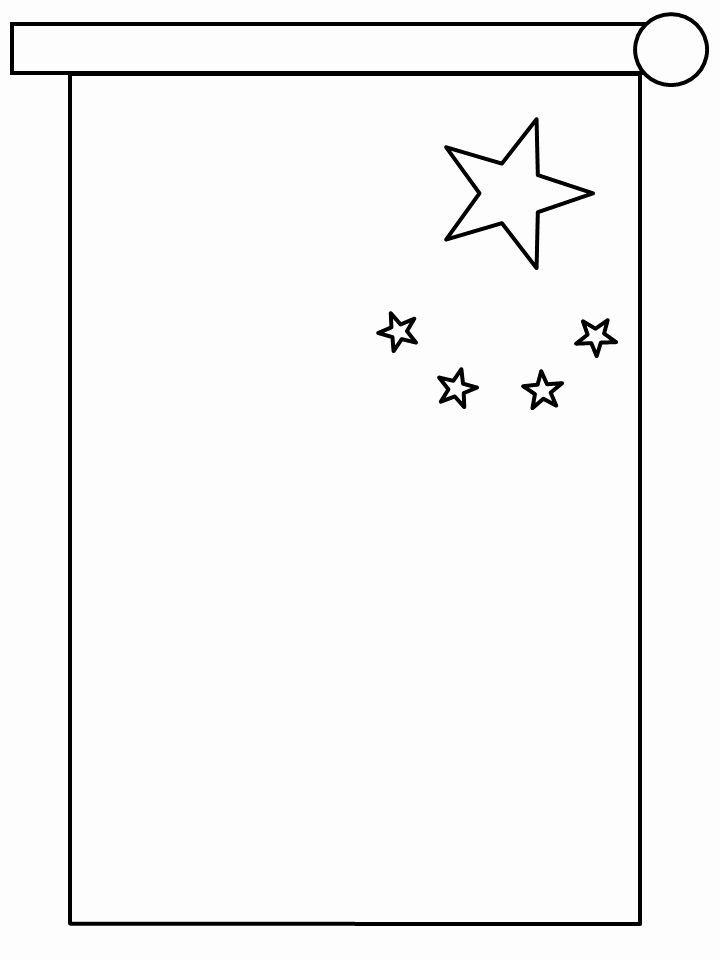 China Flag Coloring Page Lovely China Flag Countries Coloring