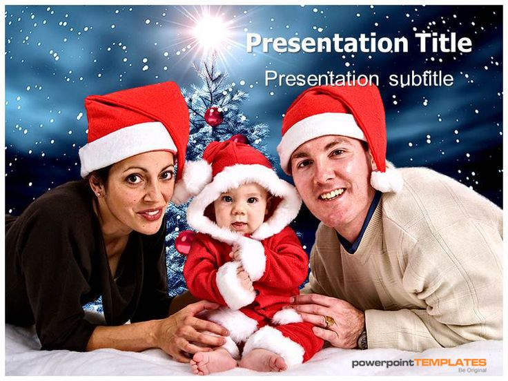 #Christmas #Templates  http://www.templatesforpowerpoint.com/Download-powerpoint-templates/Christmas-Family-Background-Templates/5017.html