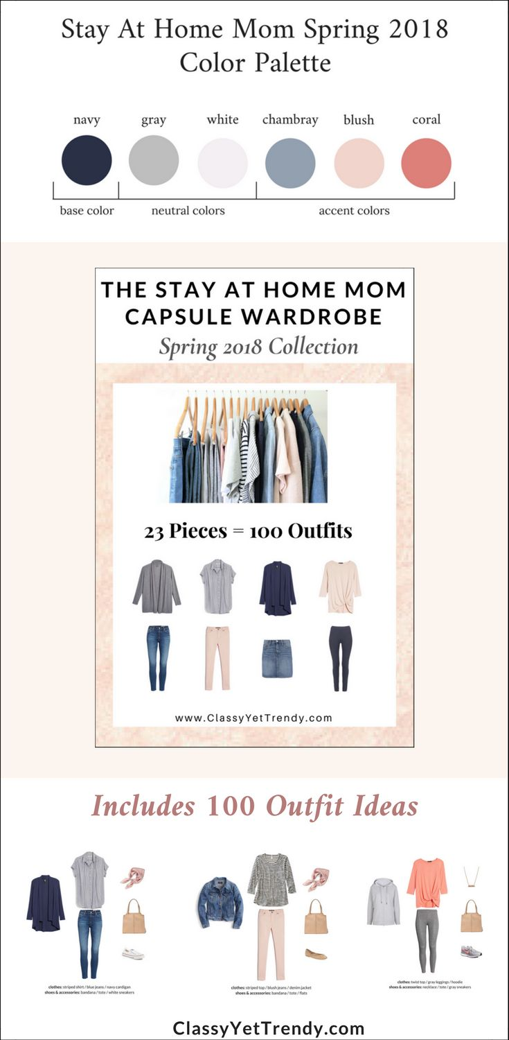 The Stay At Home Mom Capsule Wardrobe: Spring 2018 Collection! There are 100 outfit ideas included from just 23 clothes and shoes, most you may already have in your closet! Also included is a capsule wardrobe creation guide, visual clothes/shoes/accessories guide with convenient shopping links for both regular and plus sizes, a checklist, travel packing guide and more!