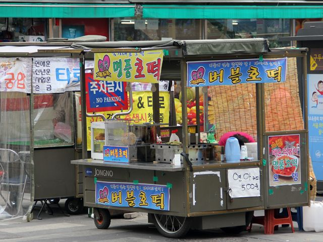 Asian restaurant supplier