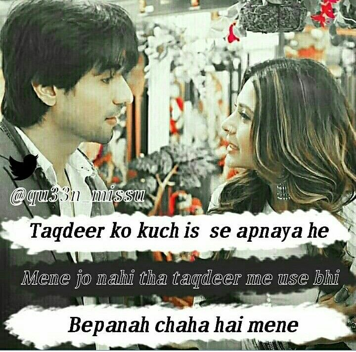Hassanツ😍😘 | screenshort | Love quotes, Love quotes in hindi
