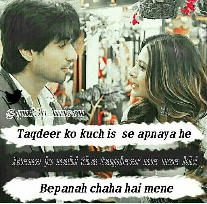 Hassanツ😍😘 | screenshort | Love quotes in hindi, Jennifer