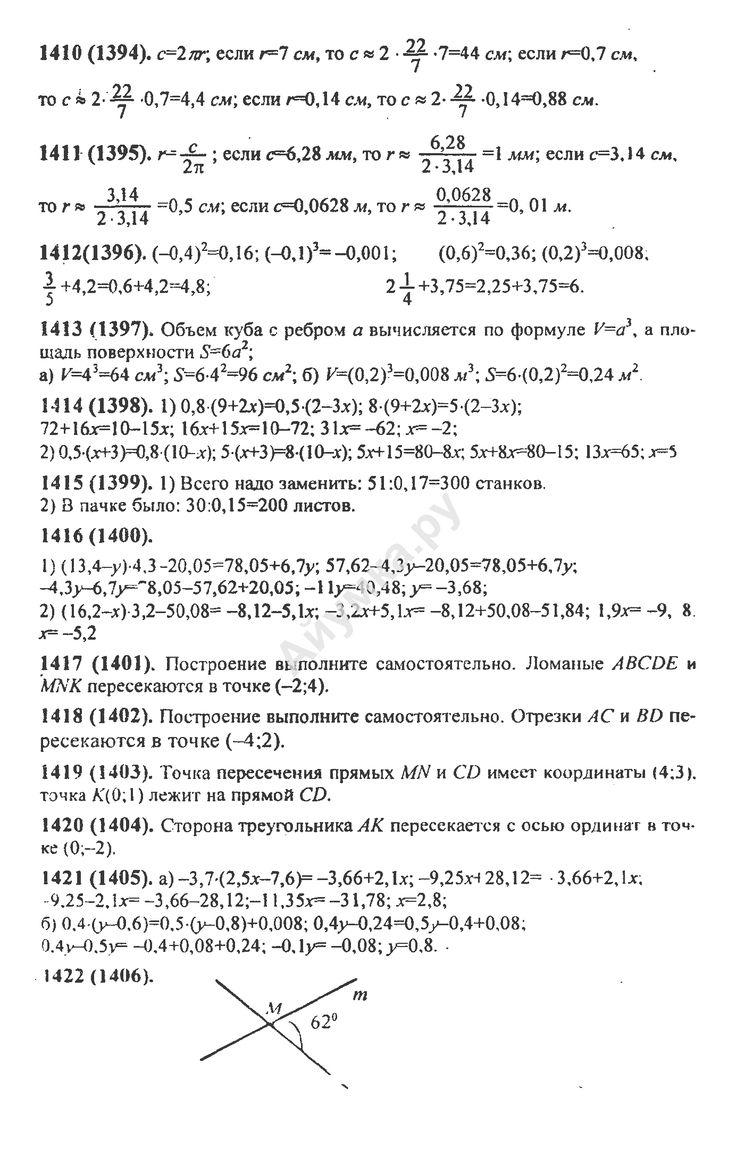 Олимпус осенняя сессия 2018 ответы по русскому языку 5 класс