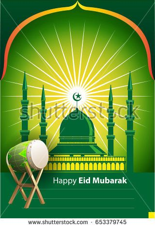 Vector illustration, Happy Eid Mubarak as a greeting celebrating Islamic holiday