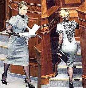 Unlacing the Victorians: tymoshenko: the modern victorian politician