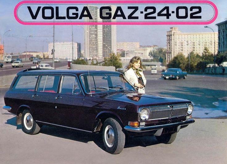 Volga GAZ-24-2
