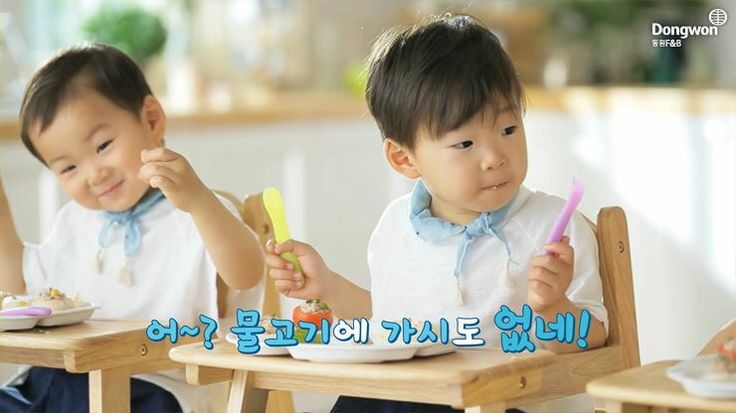 Song Family in new advertising