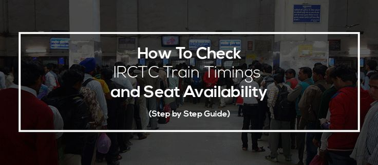 How to Check IRCTC Train Timings and Seat Availability    आईआरसीटीसी ट्रेन समय और सीट उपलब्धता कैसे जांचें I http://irctchelpline.com/irctc-train-timings-and-seat-availability/  भारतीय रेलवे और आईआरसीटीसी पर सहायक लेख और अधिक जानकारी के लिए, लाइक करे -  https://www.facebook.com/irctchelpline  For more details and helpful article on Indian railway and IRCTC,  Like our page: https://www.facebook.com/irctchelpline  #IRCTC #IndianRailway