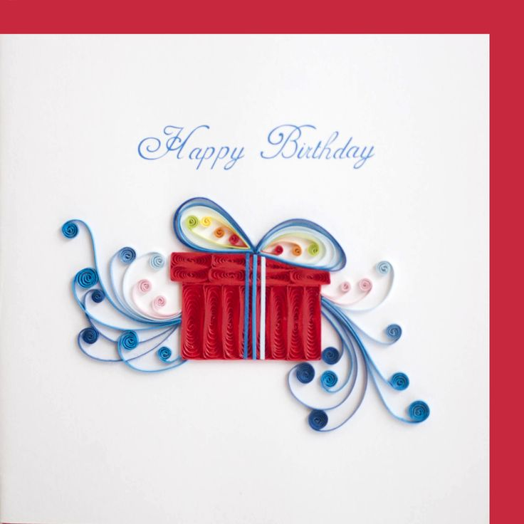 17 Best Images About Christmas Quilling On Pinterest