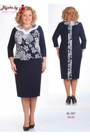 Платье женское Eg-01-387