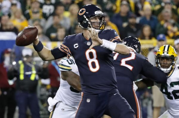 LAKE FOREST, Ill. -- If ever Chicago Bears head coach John Fox needed a reason to change quarterbacks from Mike Glennon to Mitchell…