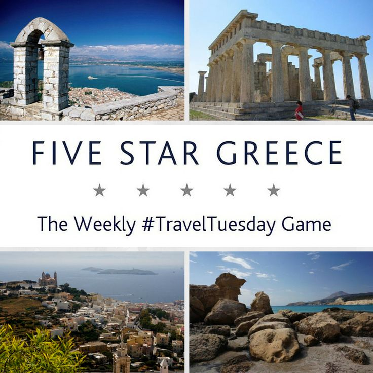 Join our #TravelTuesday Facebook Game! Round 11 facebookcom/FiveStarGreece.com #FiveStarGreece #LuxuryVillas #HolidayMatchmakers