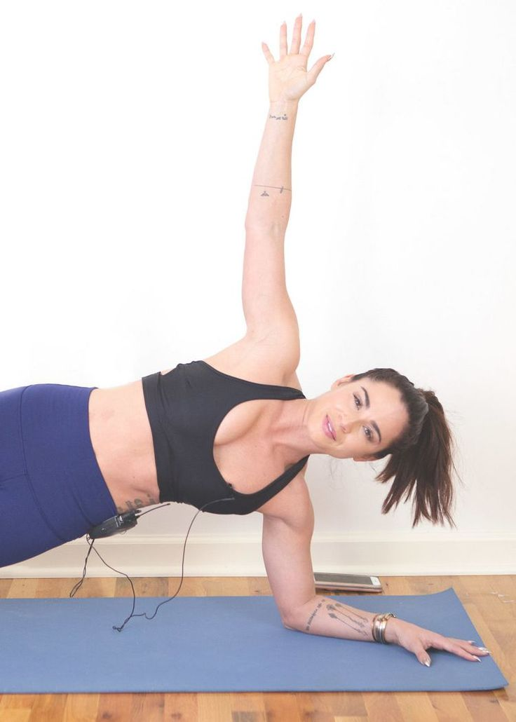 Plank Party - Core strength with 30 second plank holds