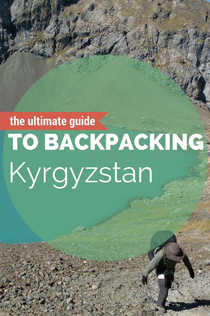 This is the Ultimate Guide to Backpacking Kyrgyzstan. All you need to know about costs, transport, accommodation, food, must sees, pros and cons, health, visas and much more! This is the only guide you'll need for travelling in Kyrgyzstan. http://www.goatsontheroad.com/guide-backpacking-kyrgyzstan/