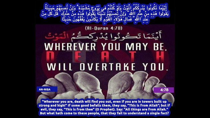 Quran English translation (Chapter 4:76 - 4:80) Surah An Nisa