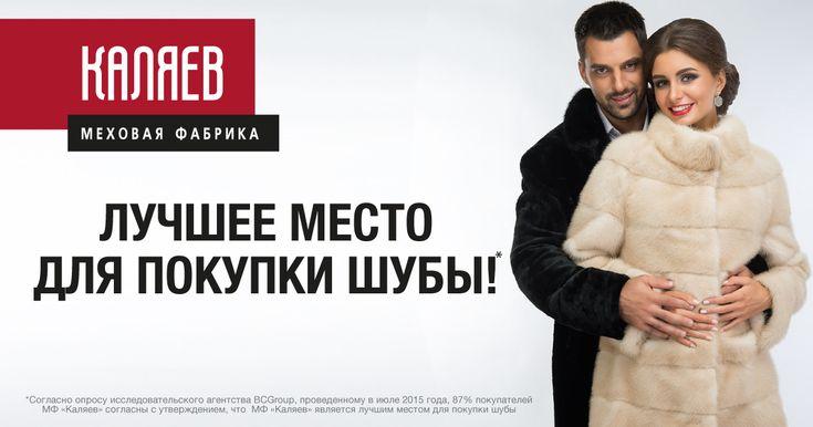 Женские пуховики - купить недорого зимний пуховик в Москве
