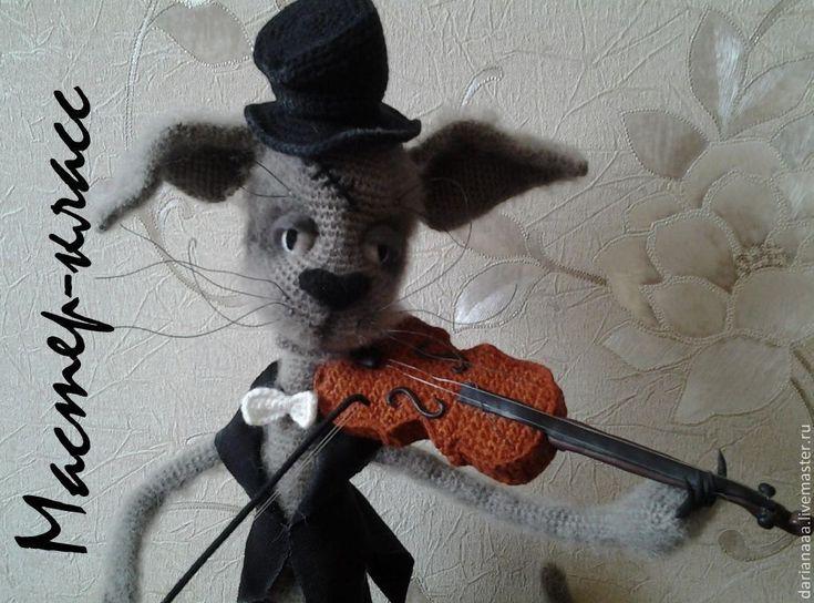 """Купить Мастер-класс по вязанию с элементами валяния и шитья """"Кот-скрипач"""" - белый, мастер-класс"""