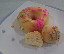 krispy kreme donut recipe bread machine