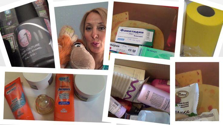 Влог/Vlog (Шеллак, Болезнь 12-перстной кишки, Посылка, Вкусные конфетки,...