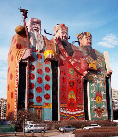 10-story Tianzi Hotel, in the Chinese province of Hebei: The Doors, Building, God, Tianzi Hotels, Street Art, World Records, Around The World, Architecture, Old China