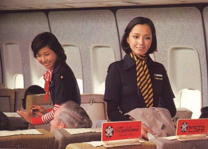 Japan Airlines Postcard