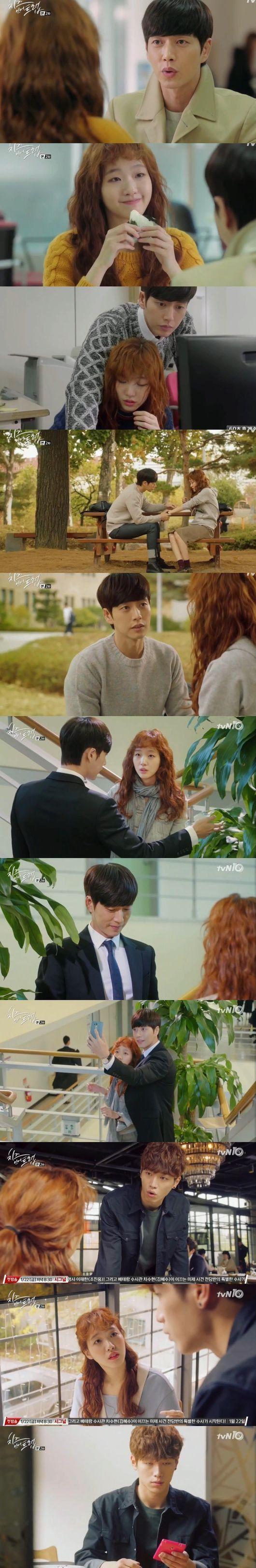 "[Spoiler] ""Cheese In The Trap"" Park Hae-jin, Kim Go-eun-I and Seo Kang-joon @ HanCinema :: The Korean Movie and Drama Database"