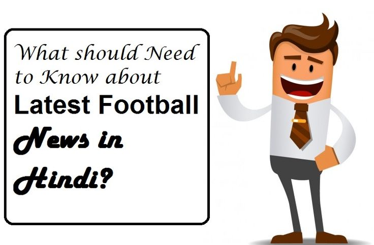 What should Need to Know about Latest #Football #News in Hindi?  #FootballNews  #HindiNews