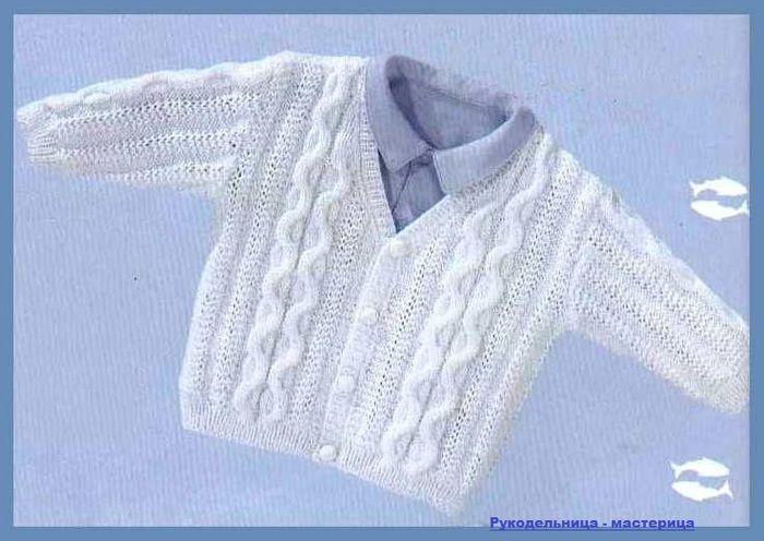 Озорные петельки: Белый узорный жакет для малыша